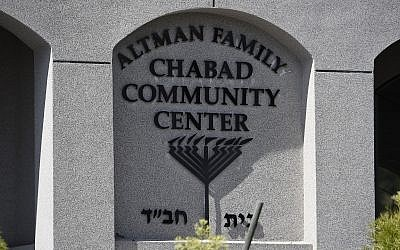 An exterior view of the Altman Family Chabad Community Center at the Chabad of Poway Synagogue, on April 27, 2019, in Poway, California. (AP/Denis Poroy)