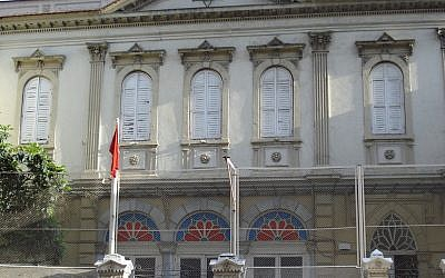 A view of the Beth Israel Synagogue in Izmir, Turkey, in 2010. (Wikimedia Commons)