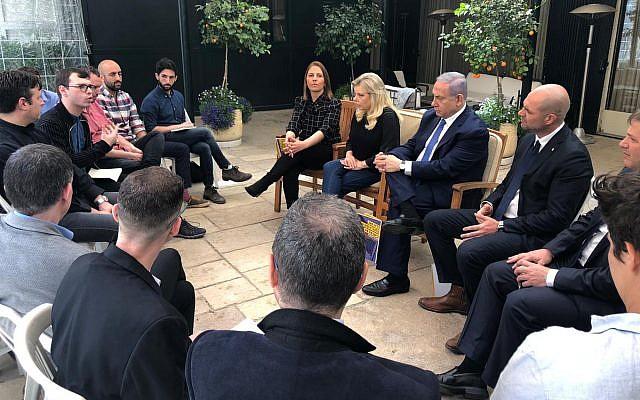 Prime Minister Benjamin Netanyahu meeting with members of the LGBT community at his residence in Jerusalem, April 7, 2019. (Facebook)