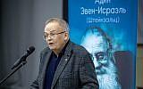 Evgeny Velikhov speaks at Limmud FSU Moscow on April 12, 2019. (Courtesy Limmud FSU)