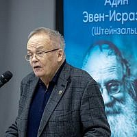 Evgeny Velikhov speaks at Limmud FSU Moscow on April 12, 2019. (Courtesy Limmud FSU)