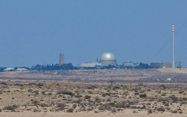 View of the nuclear reactor in Dimona, southern Israel, August 13, 2016. (Moshe Shai/FLASH90)