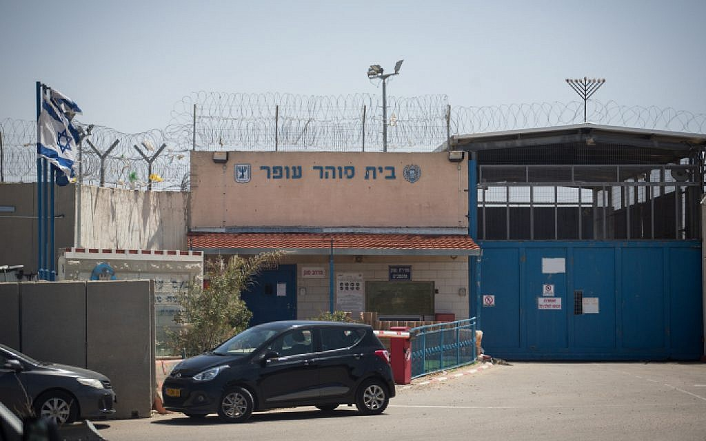 The entrance to the Ofer Prison Ofer near Jerusalem, on April 20, 2017 (Hadas Parush/Flash90)