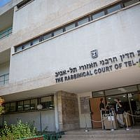 View of the rabbinical court in Tel Aviv on August 03, 2017. (Miriam Alster/FLASH90)