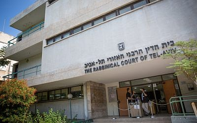 View of the rabbinical court in Tel Aviv on August 3, 2017. (Miriam Alster/FLASH90)