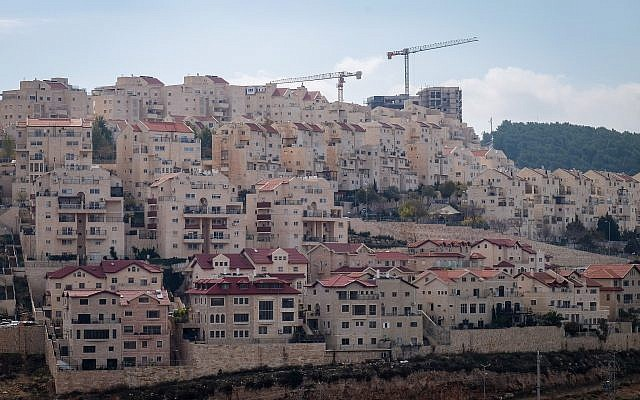 View of houses in the settlement of Efrat on November 27, 2018. (Gershon Elinson/Flash90)