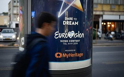 A street advertisement for the upcoming Eurovision Song Contest 2019 in Tel Aviv, Israel, seen on a central street in Tel Aviv, on January 24, 2019. (Adam Shuldman/Flash90)