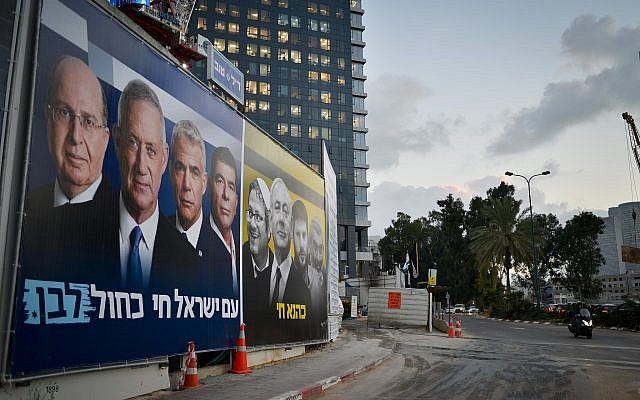 A Blue and White campaign poster in Tel Aviv on March 17, 2019. (Adam Shuldman/Flash90)