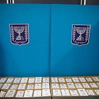 Voting slips at the Central Elections Committee warehouse in Shoham on March 25, 2019. (Noam Revkin Fenton/Flash90)