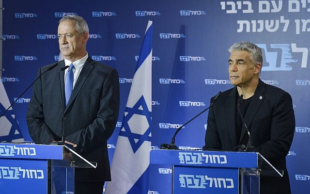 Leaders of the Blue and White party, Benny Gantz, left, and MK Yair Lapid, hold a press conference, in Tel Aviv, on March 31, 2019. (Flash90)