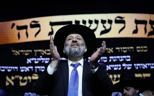 Shas party leader  Aryeh Deri attends a campaign event in Jerusalem on April 2, 2019. (Noam Revkin Fenton/Flash90 )