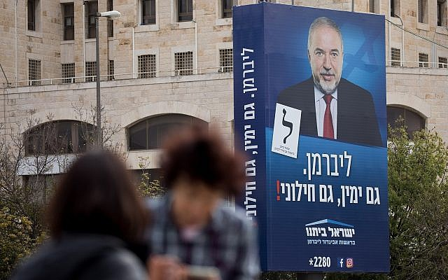 An election campaign poster showing Yisrael Beytenu head Avigdor Liberman, in Jerusalem on April 2, 2019 (Yonatan Sindel/Flash90)