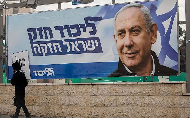 Netanyahu Vows to Annex Jewish West Bank Settlements in Last-Minute Election Post