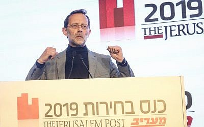 Zehut party chairman Moshe Feiglin speaks during a Maariv/Jerusalem Post Conference, in Tel Aviv on April 3, 2019. (Marc Israel Sellem/POOL)