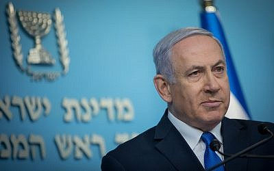 Prime Minister Benjamin Netanyahu speaks during press conference at his office in Jerusalem on April 3, 2019. (Noam Revkin Fenton/Flash90)