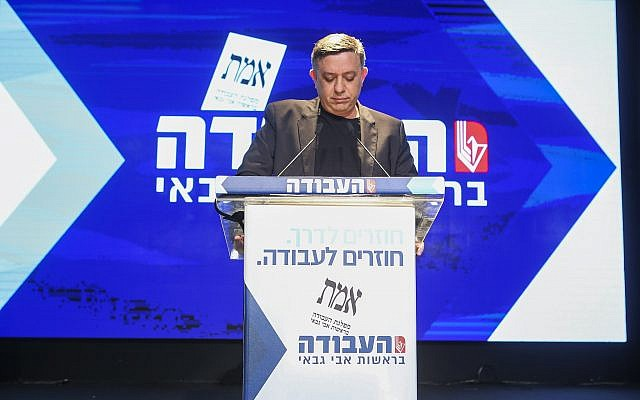 Labor Party chairman Avi Gabbay addresses supporters and media as the results in the elections are announced at the party headquarters in Tel Aviv, on April 9, 2019. (Flash90)