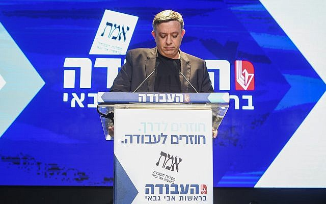 Labor Party chairman Avi Gabbay addresses supporters and media, as the results in the elections are announced at the party headquarters in Tel Aviv, on April 9, 2019. (Flash90)