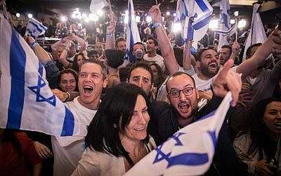 Israel election: Netanyahu poised to form new right-wing coalition