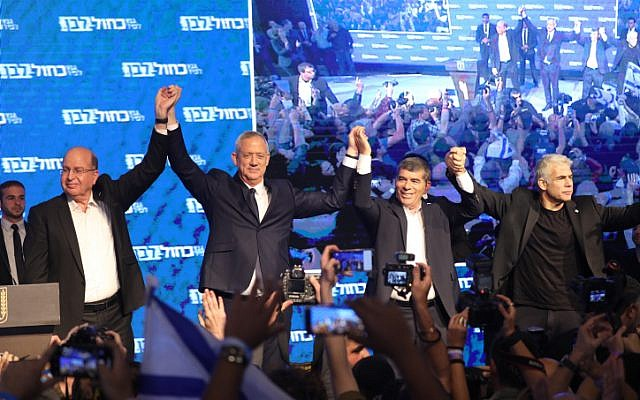 Head of the Blue White political party Benny Gantz speaks to supporters as the results in the Israeli general elections are announced,  at the party headquarters in Tel Aviv, on April 09, 2019. (Noam Revkin Fenton/FLASH90)