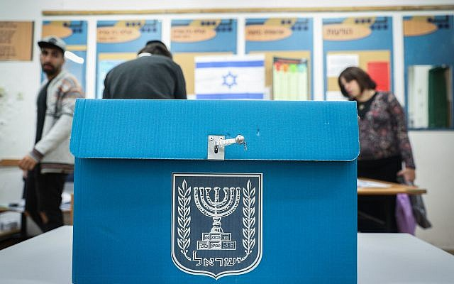 Israelis cast their ballots at a voting station in Jerusalem, during the Knesset Elections, on April 9, 2019 (Yonatan Sindel/Flash90)