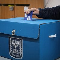 Citizens cast their ballots at a voting station in Jerusalem, during the Knesset elections, on April 9, 2019 (Yonatan Sindel/Flash90)