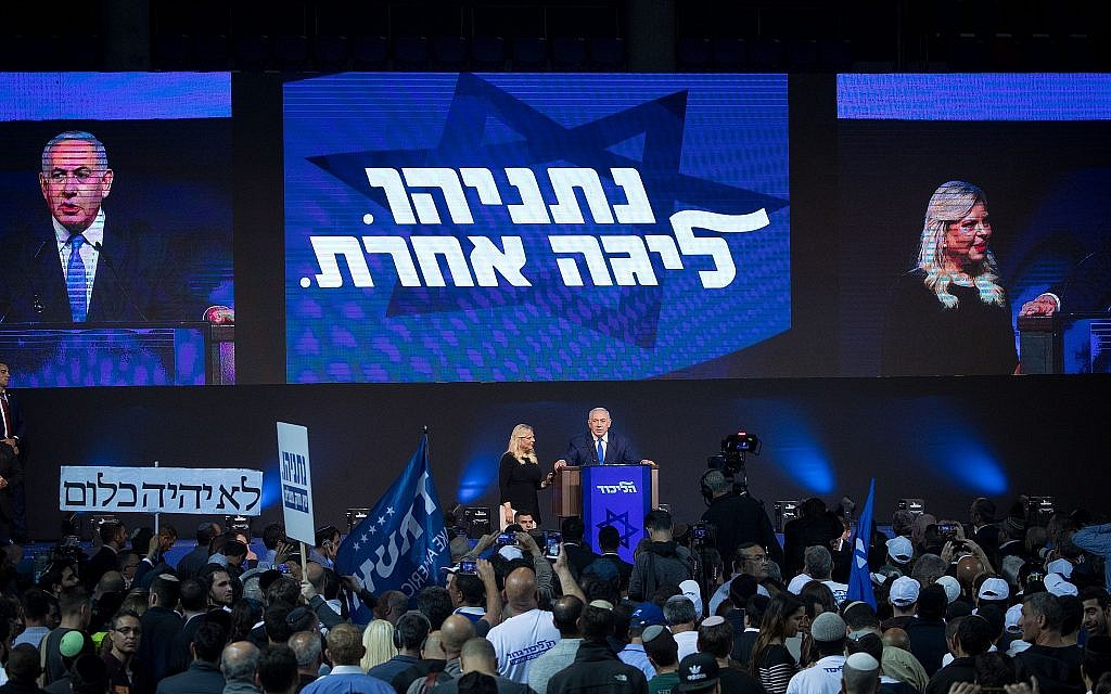 Prime Minister Benjamin Netanyahu and his wife Sara addresses their supporters as the results in the elections are announced, at the party headquarters in Tel Aviv, on April 09, 2019 (Yonatan Sindel/Flash90)
