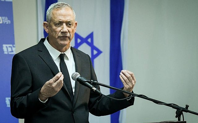 Blue and White leader Benny Gantz speaks at party headquarters in Tel Aviv, on April 10, 2019. (Flash90)