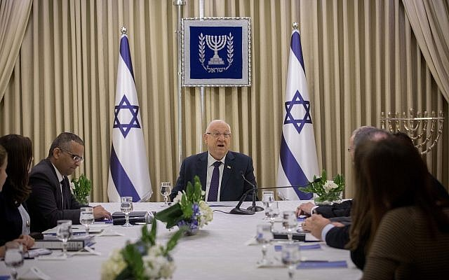 Members of the Likud party meet with President Reuven Rivlin at the President's Residence in Jerusalem on April 15, 2019. (Yonatan Sindel/Flash90)