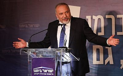 Yisrael Beytenu chairman Avigdor Liberman speaks at a party event at the Bible Lands Museum in Jerusalem, on April 15, 2019. (Yonatan Sindel/Flash90)