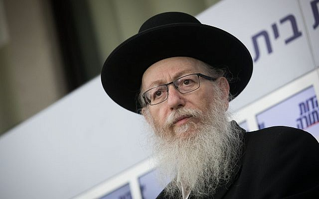 Deputy health minister Yaakov Litzman seen during a press conference after meeting with president Reuven Rivlin at the President's Residence in Jerusalem on April 15, 2019. (Yonatan Sindel/Flash90)