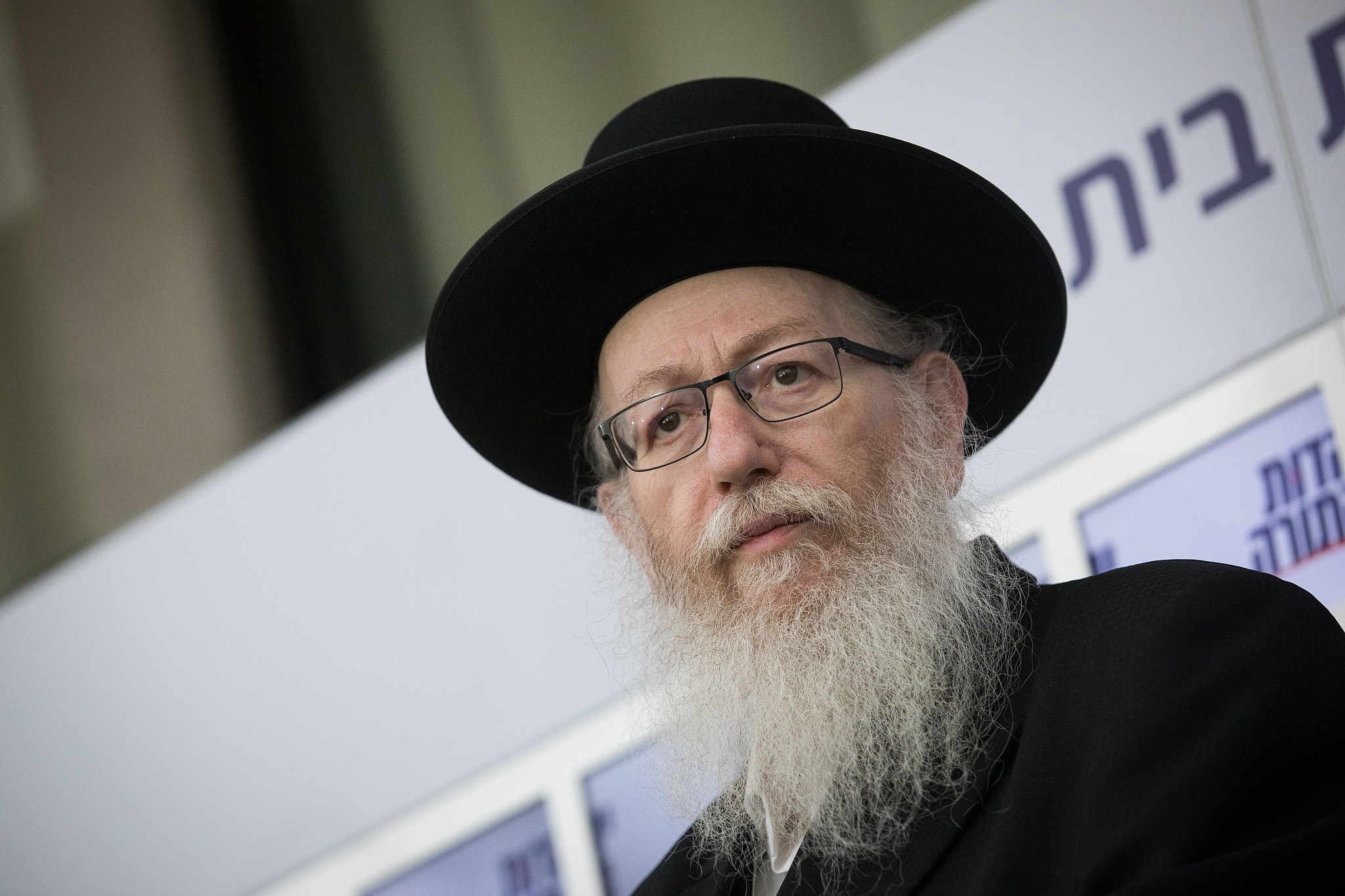 fbb53dbf301 Deputy health minister Yaakov Litzman seen during a press conference after  meeting with president Reuven Rivlin