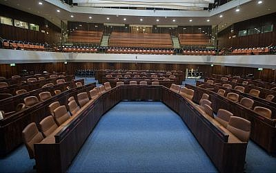 The empty Knesset plenum, April 29, 2019, a day before the 21st Knesset is sworn in. (Noam Revkin Fenton/Flash90)