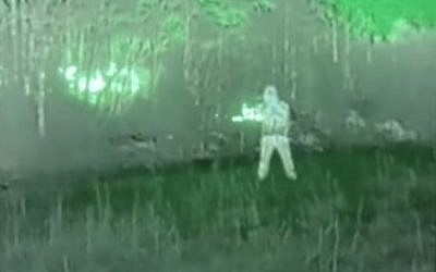 Elbit Systems is to acquire the night vision business of US firm Harris Corp. (YouTube video)