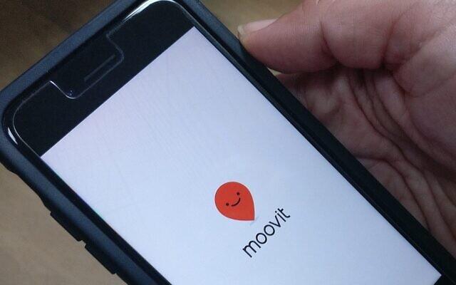 Illustrative: The Moovit app running on a phone. (Itamar Sharon)