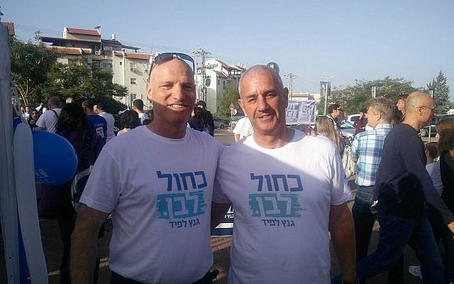 Blue and White's Benny Gantz heads home to watch exit polls