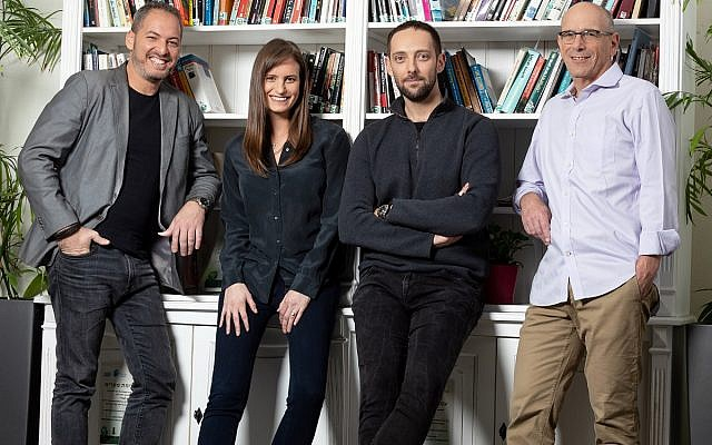The Intel Capital Israel team, from left to right: Noam Kaiser, Shira Vissoker, Roi Bar-Kat, and Yair Shoham. (Courtesy of Intel Corp.)