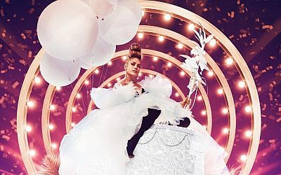 "Jennifer Lopez will come to Tel Aviv on August 1 as part of her ""Its My Party"" World tour. (courtesy)"