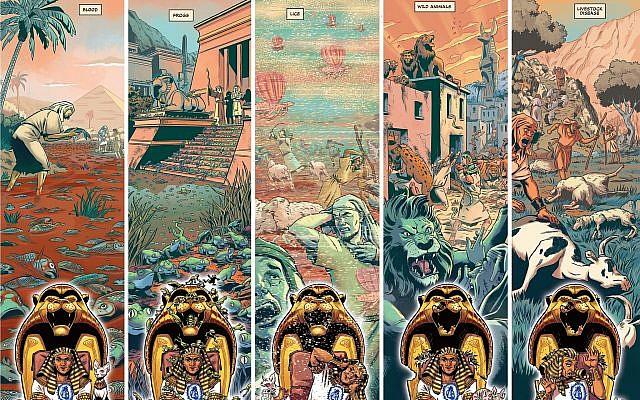 From 'Passover Haggadah Graphic Novel' by Jordan B. Gorfinkel and Erez Zadok (Courtesy Erez Zadok)