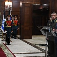 Prime Minister Benjamin Netanyahu attends an official Russian Defense Ministry ceremony, April 4, 2019, at which he receives the remains of IDF soldier Zachary Baumel's personal effects. Also present: Russian Chief of the General Staff Valery Gerasimov. After the ceremony, the Israeli flag that had been placed on the casket containing the effects was folded by the honor guard and given to the prime minister. (Kobi Gideon / GPO)