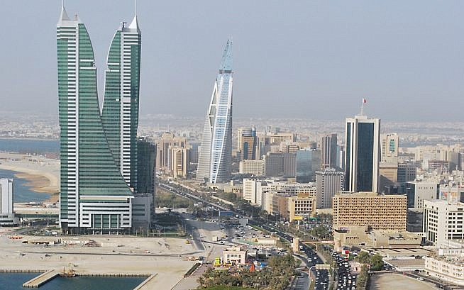 Israeli delegation cancels trip to Bahrain conference amid