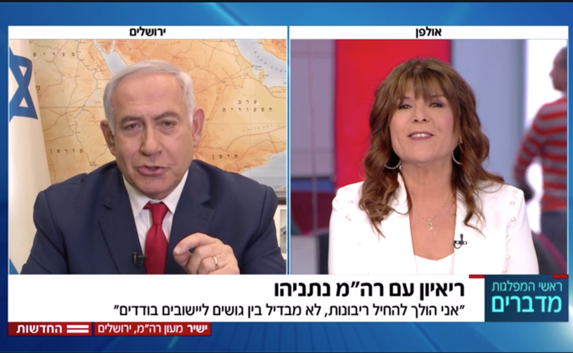 Israel TV: US won't oppose extension of Israeli law to all