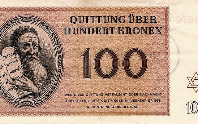 A 100 Kronen note, the currency of the Theresienstadt Ghetto. (Courtesy of the National Library of Israel via JTA)