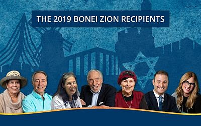"2019 winners of the Bonei Zion award from Nefesh BNefesh: (l-r) Dr. Beverly Gribetz, Danny Hakim, Dr. Ora Paltiel, Harold ""Smoky"" Simon, Leah Abramowitz, Michael Dickson, Miriam Ballin. (Courtesy)"