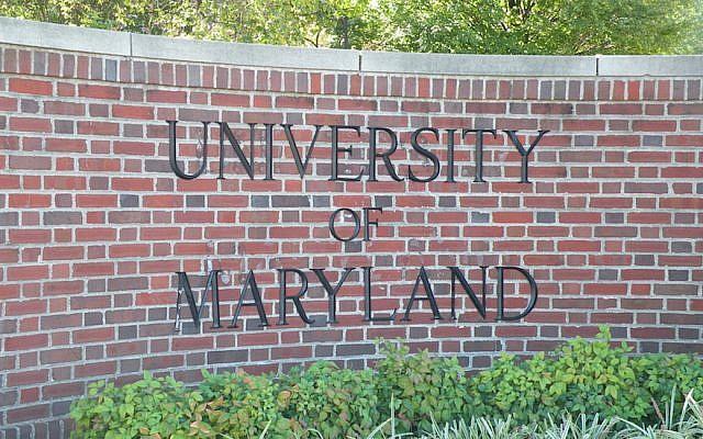 The University of Maryland (Wikimedia Commons via JTA)