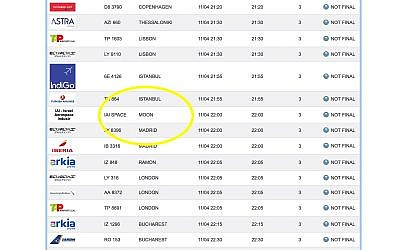 Ben Gurion Airport timetable includes the Beresheet landing on the moon, circled in yellow, April 11, 2019. (screen capture: IAA)