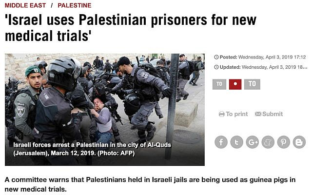 A false HispanTV report claims Israel performs medical experiments on Palestinian prisoners. (HispanTV screenshot via JTA)