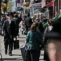 Illustrative: Orthodox Jews in Brooklyn, New York, April 17, 2019. (AP Photo/Seth Wenig)