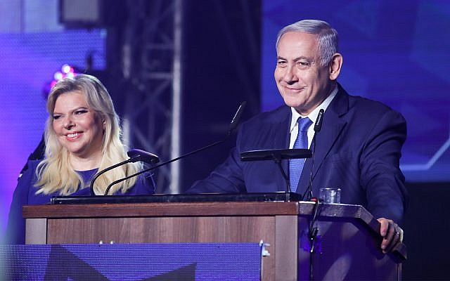 Prime Minister Benjamin Netanyahu and his wife Sara at a celebratory Likud event in Jerusalem, April 16, 2019. (Hadas Parush/Flash90)