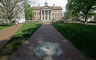 Illustrative: the campus at The University of North Carolina in Chapel Hill, April 20, 2015. (AP Photo/Gerry Broome, File)