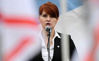 Maria Butina speaks to a crowd during a rally in support of legalizing the possession of handguns in Moscow, Russia, April 21, 2013,. (AP Photo/File)